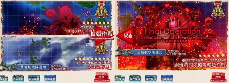 2019冬イベント 甲種勲章