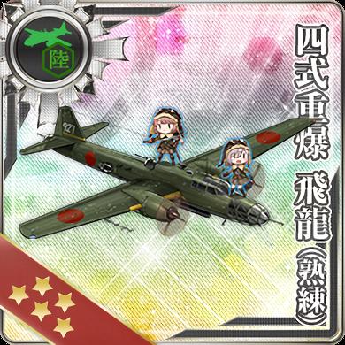 Type_4_Heavy_Bomber_Hiryuu_(Skilled)_404_Card