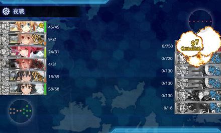 143damage+97damage