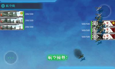 【空襲】を航空優勢↑で迎撃1