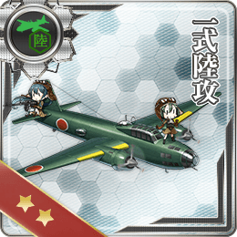 Type_1_Land-based_Attack_Aircraft_169_Card