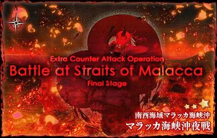 Summer_2016_Event_E-4_Banner