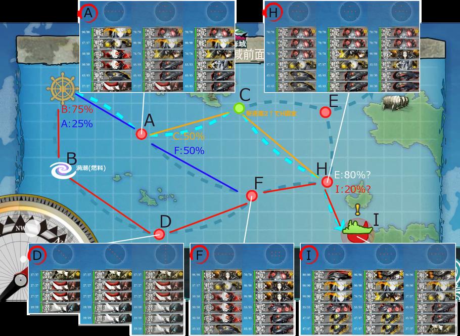 海上突入部隊、進発せよ!5-1map