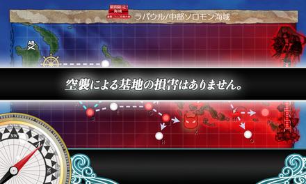 【空襲】被害0