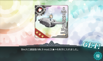8inch三連装砲 Mk.9 mod.2★4