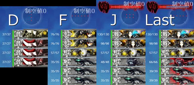 2021s e1-1 enemy