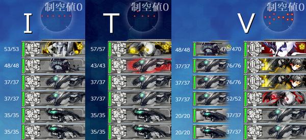 2021Su E1-3r Enemy
