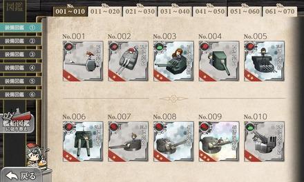 07▼【UI】の更新&拡張