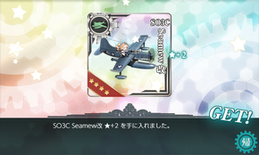 SO3C Seamew改★2