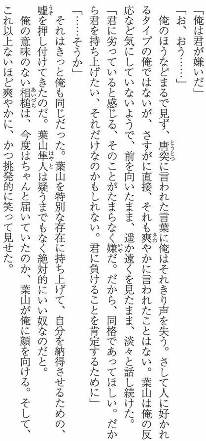 SnapCrab_NoName_2015-6-15_4-13-43_No-00