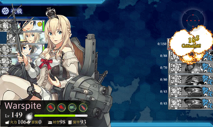 4-4(洋上航空戦力を拡充せよ!