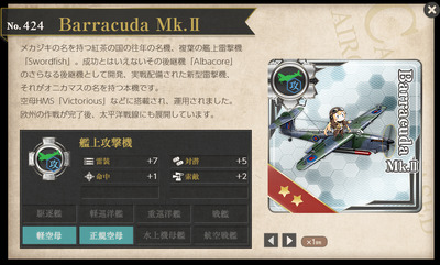 Barracuda Mk.II