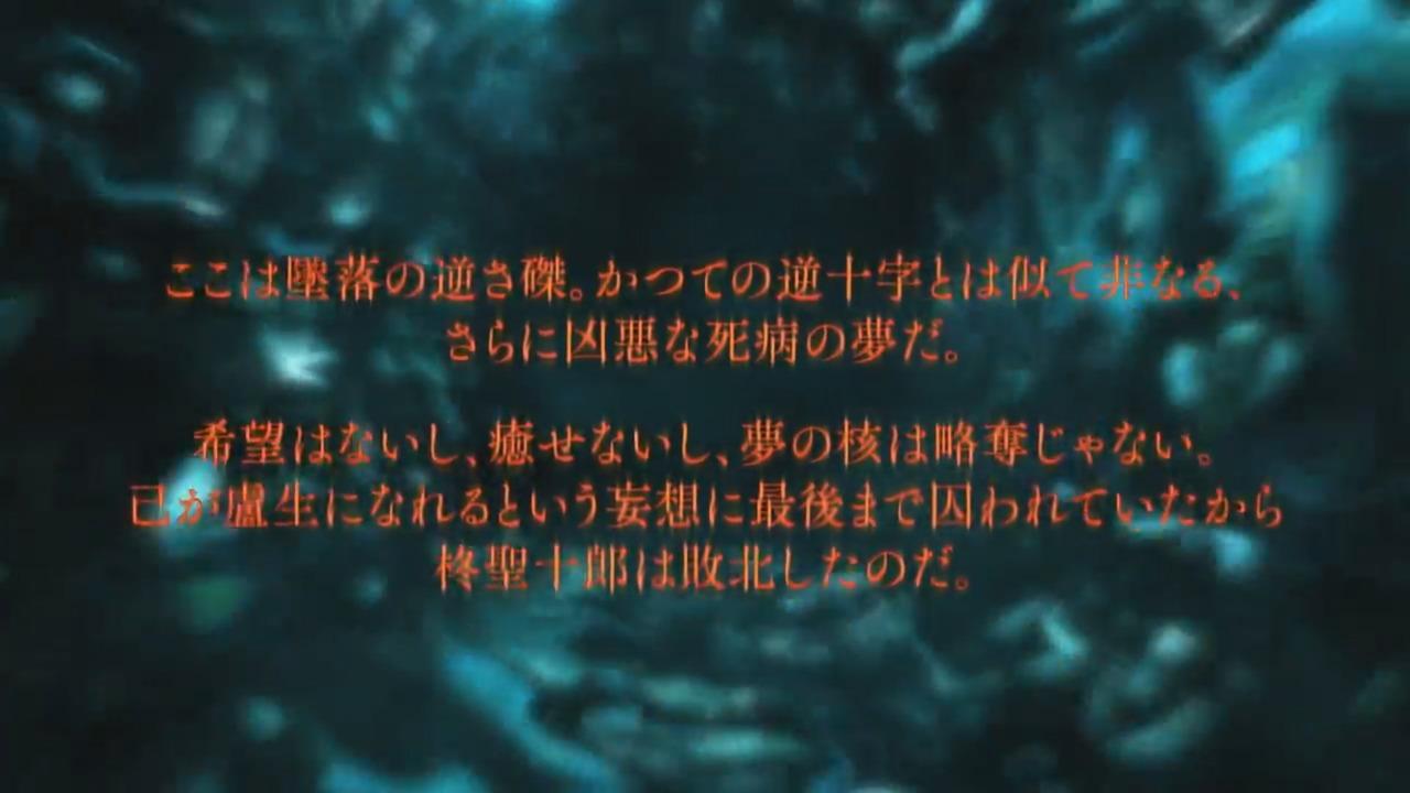 SnapCrab_NoName_2015-3-6_19-24-35_No-00