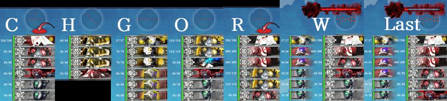 E6 enemy3