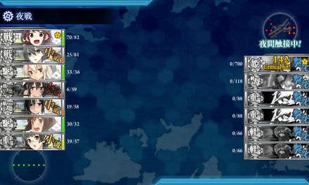 E6 戦艦棲姫改