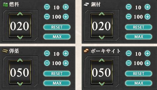 瑞雲/噴進砲レシピ