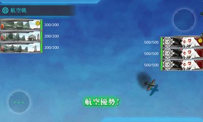 【空襲】を航空優勢↑で迎撃2