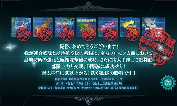 2020梅雨/夏イベント完遂!