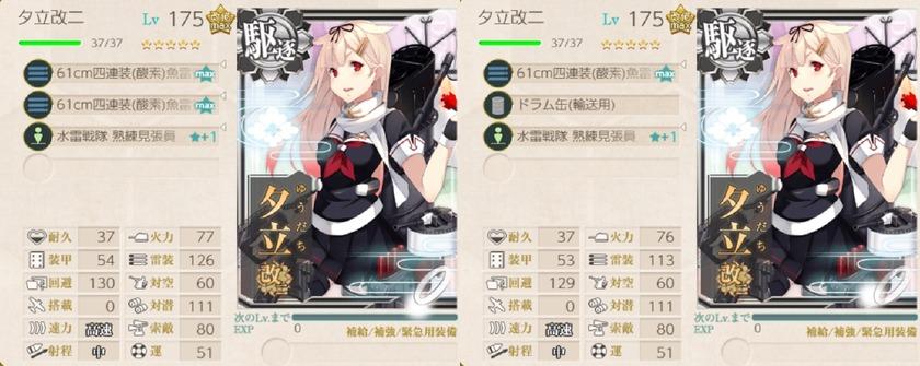新種の魚雷CI