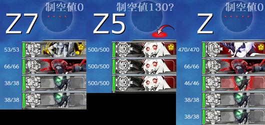 2020 e5-2r enemy
