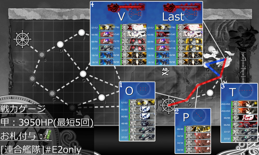 2019summer e2-2 map