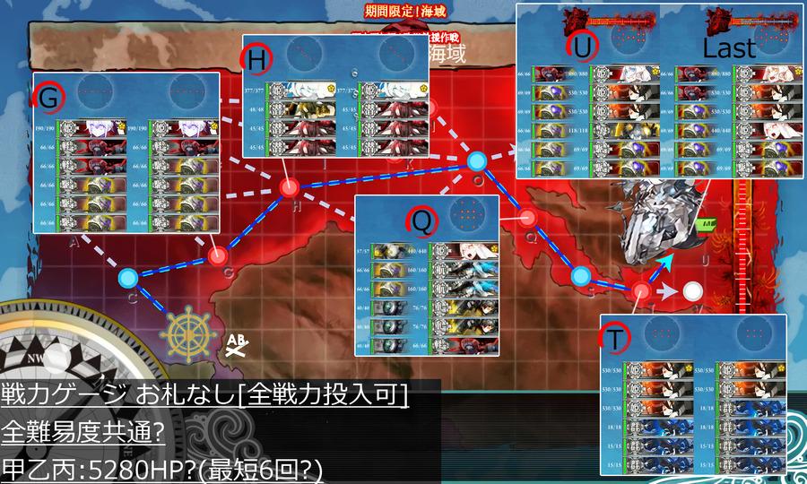 2017summer e7 map