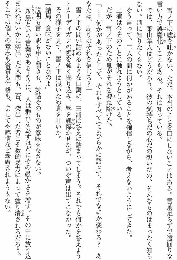 SnapCrab_NoName_2015-6-15_3-16-24_No-00