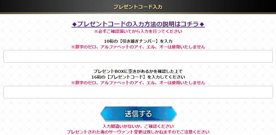 SnapCrab_NoName_2015-9-7_19-29-18_No-00