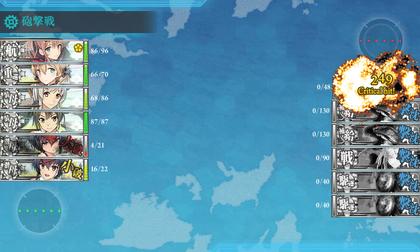 3-5(洋上航空戦力を拡充せよ!