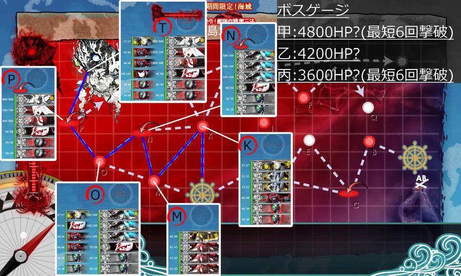 fall e5 map