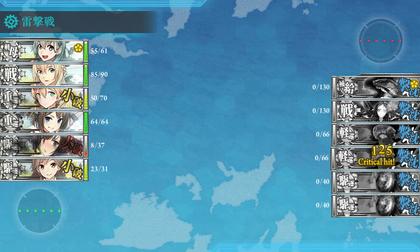 6-2(改装攻撃型軽空母、前線展開せよ!