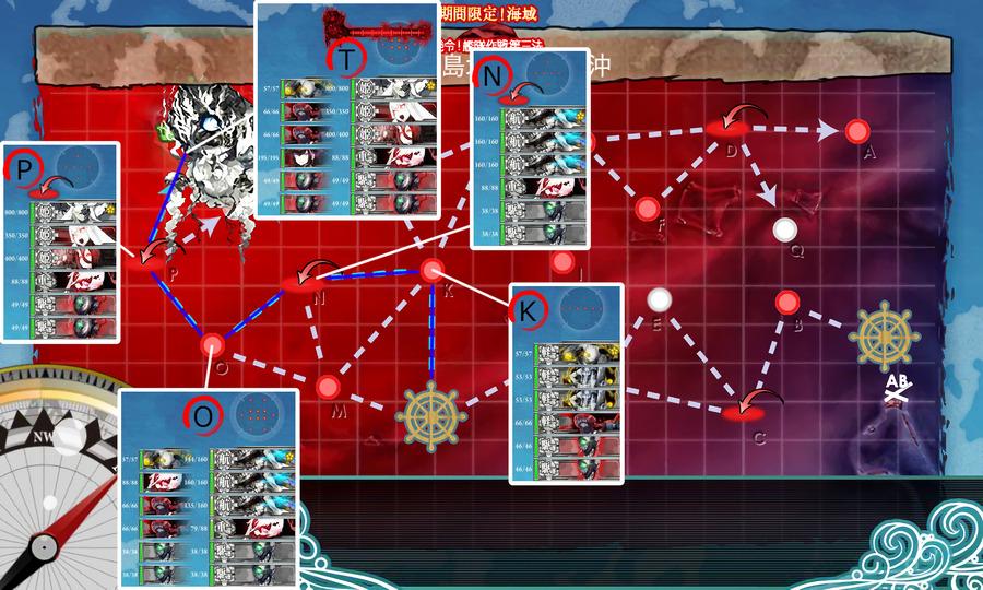 fall e5loop map