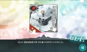 6inch連装速射砲 Mk.XXI★4