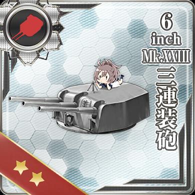 6inch Mk.XXIII三連装砲