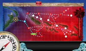 海域拡張2
