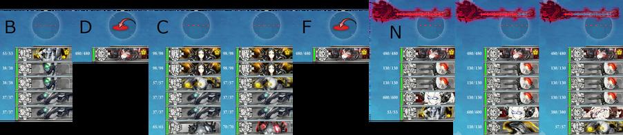 6-4 enemy