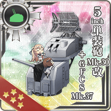 5inch単装砲 Mk.30改+GFCS Mk.37