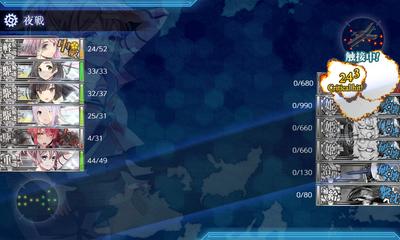 XマスS勝利×2