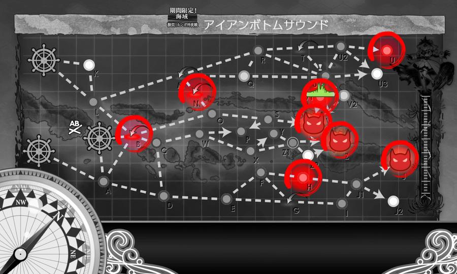 [#E5-3]装甲破砕