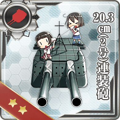 20.3cm_(No.2)_Twin_Gun_Mount_090_Card