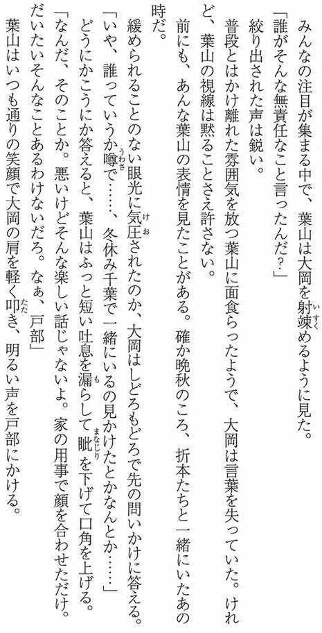SnapCrab_NoName_2015-6-15_2-49-58_No-00