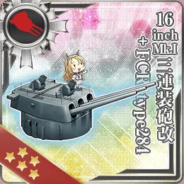 16inch Mk.I三連装砲改+FCR type284