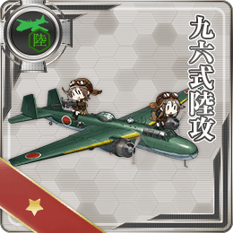 Type_96_Land-based_Attack_Aircraft_168_Card