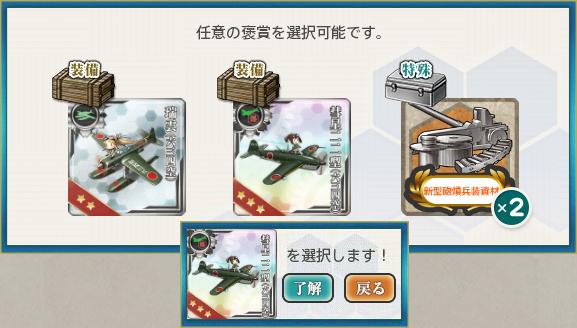 空母機動部隊 演習はじめ