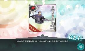 6inch三連装速射砲 Mk.16 mod.2★2