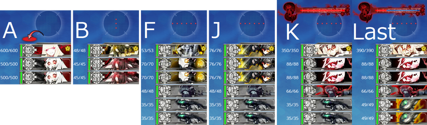 19w #E2-1 Enemy