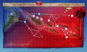 海域拡張1