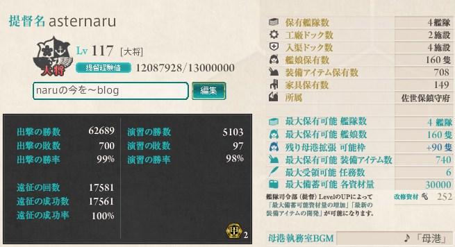 SnapCrab_NoName_2015-5-26_20-50-50_No-00