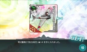 零式艦戦21型(台南空)★4