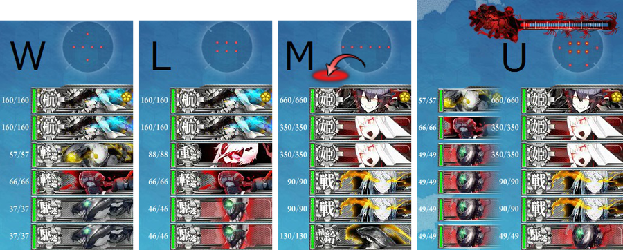 17winter e3 enemy2